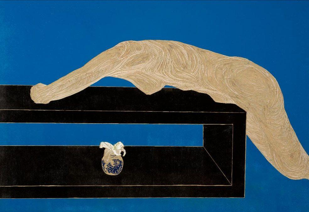 Eva Yurková, Untitled (Körper Nr.1), 131 x 91cm, 2018 © Courtesy of the artist & Galerie Rudolf Leeb