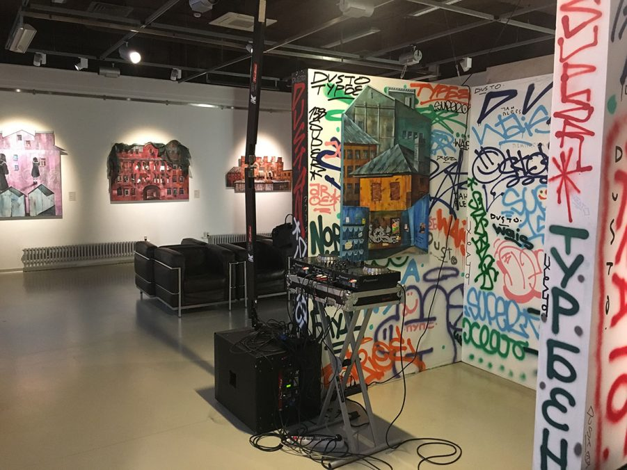 Talking Walls project in Erarta Museum of contemporary art, Saint Petersburg
