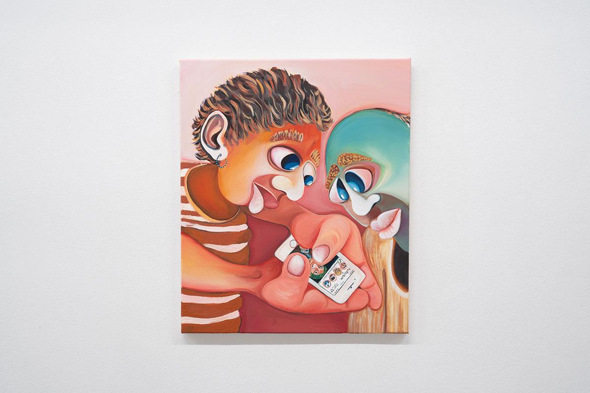 Reihaneh Hosseini Ausstellung Wien