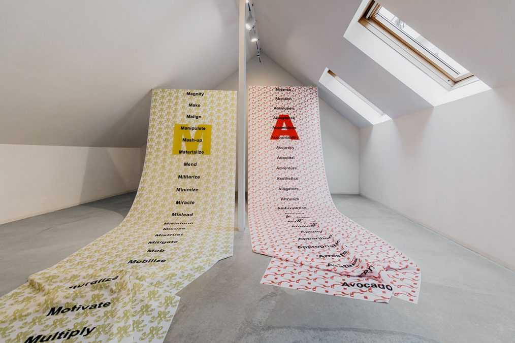 "Stephanie Misa, Banners M, A, G, A: ""The MAGA Alphabet"", 2021, (digital textile print, 140 cm x 500 cm), © Jolly Schwarz"