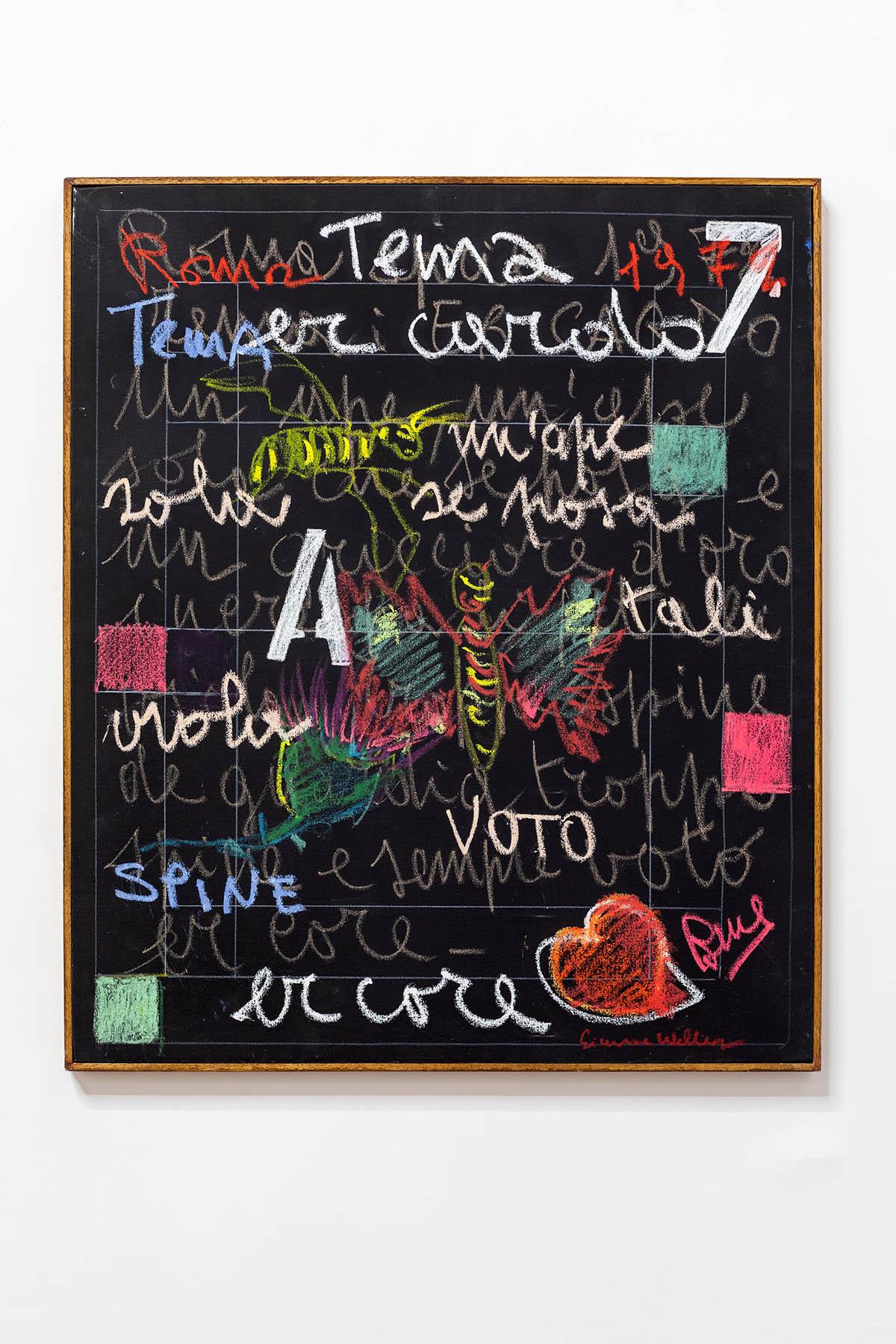 Simona Weller, Er cardo, 1972, pastel on canvas, cm 65,5 x 55,5 (con cornice / framed)