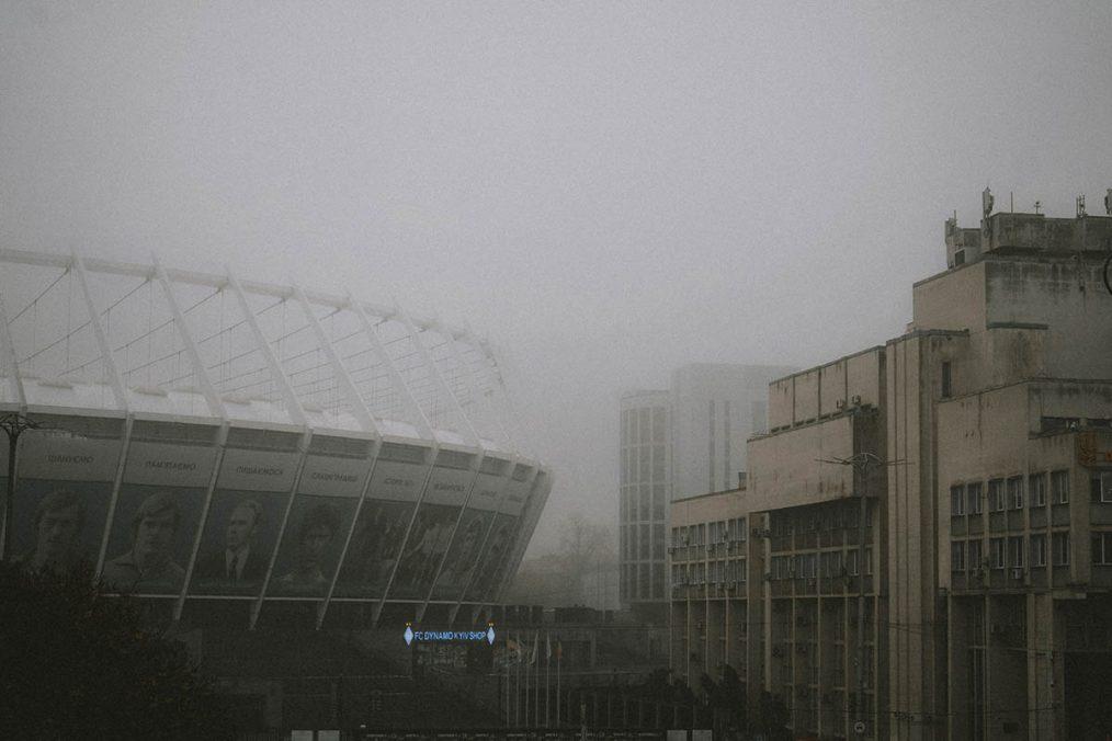Kyiv, Kiev City, winter 2020